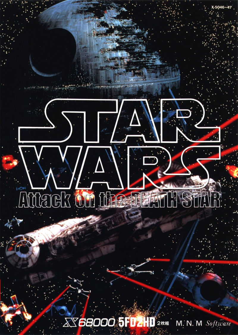 Attack on the Death Star